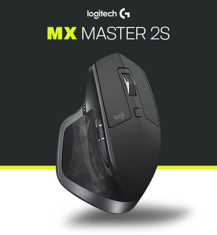 KaBuM! - Mouse Logitech MX Master 2S Sem Fio Recarregável